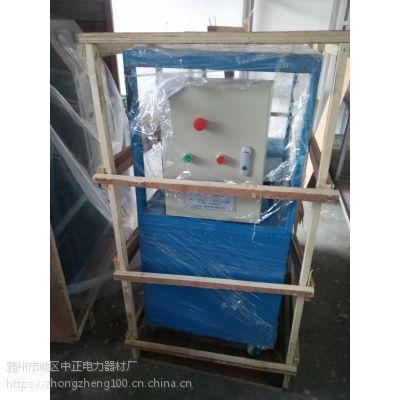 中正承装、承修、承试真空泵≥2000m?/h一级到五级资质升级