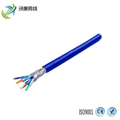 厂家供应 八芯纯铜双绞线超五类0.5无氧铜 带铝箔 单屏蔽网线