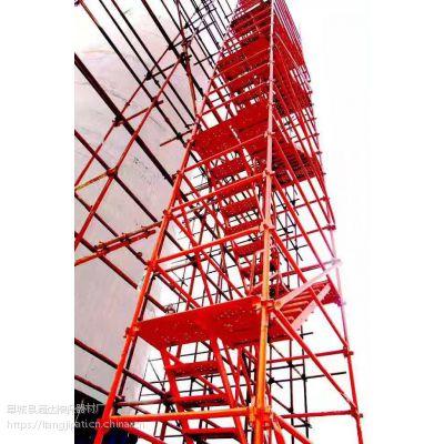 重型高墩安全爬梯高空工程爬梯加工定制河北通达生产厂家