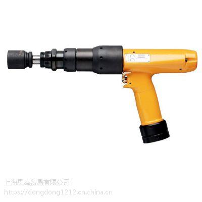 弯头电枪 8436 0000 20 阿特拉斯ATLAS 气动工具