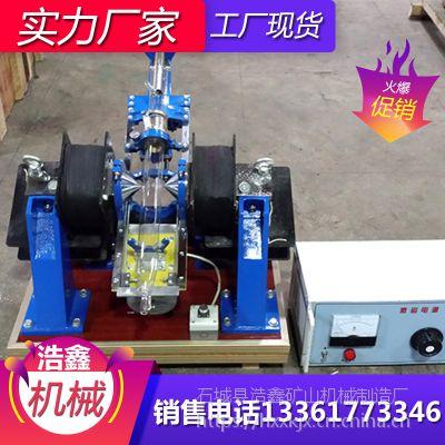 实验室磁选管 各型实验室磁选设备厂家