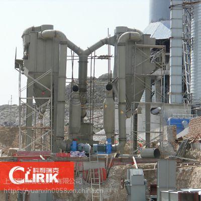 上海超细磨粉机生产厂家有哪些?