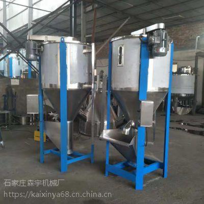 冷水江300公斤小型立式搅拌机不锈钢塑料颗粒拌料机配套挤出机设备
