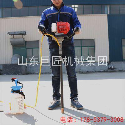 厂家供应巨匠BXZ-1背包钻机 便携式岩心取样钻机施工轻便快捷