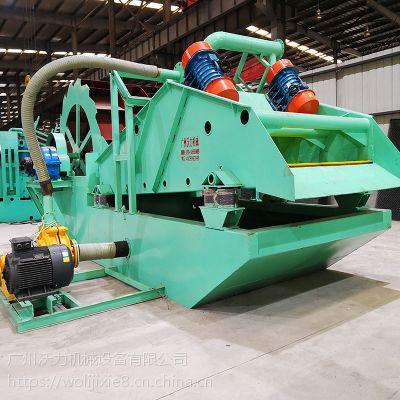 中美沃力重工设备 广西百色洗砂机 技术先进