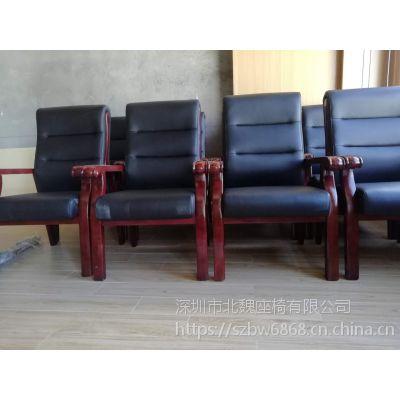 实木会议椅-真皮主席椅-高档会议椅-专用椅子会议条椅