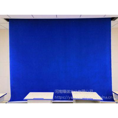 河南耀诺高密度1-6轴电动背景抠像幕布厂家