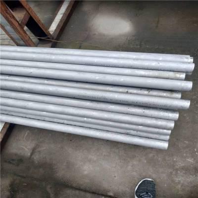 S22053不锈钢管GB/T21833标准现货经销商