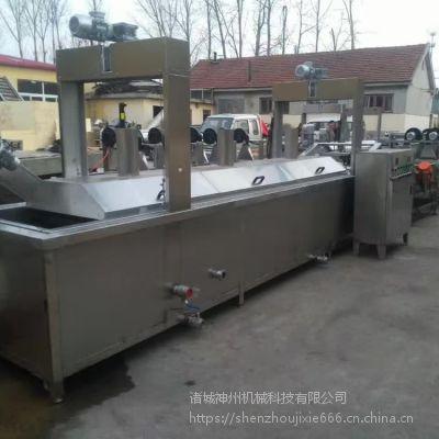 膨化食品油炸生产线 茄盒藕盒油炸流水线 大型生产食品厂家