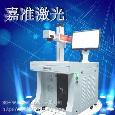 激光打标机 东莞激光设备的领军者 端泵激光打标机