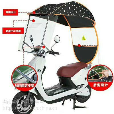 供应摩托车雨伞,电动车晴雨伞,电动车不锈钢雨棚
