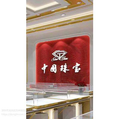酒店大堂背景墙装饰波浪板-镂空板隔断-浮雕板-工艺通花板装饰起来简约风格舒适环境