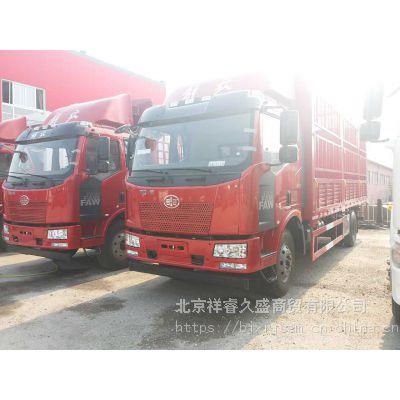 北京一汽解放J6L国五二 6.8米 4X2 180马力质惠版货车高栏厢车专卖