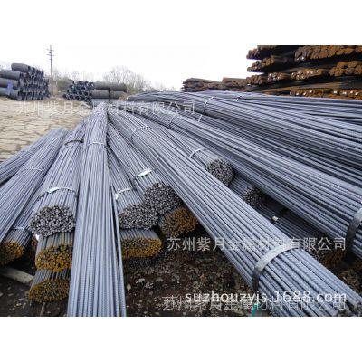 三级螺纹钢  抗震螺纹钢   工地用钢筋 三级钢 二级螺纹钢无锡