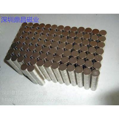 硬度超强强磁大量规格磁铁销售可来样现做