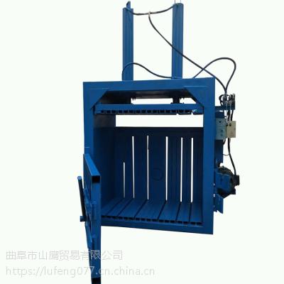 贵州废油漆桶压扁机厂家