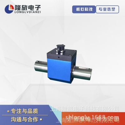 动态微扭矩传感器力矩传感器转矩传感器扭矩仪器LONGLV-WTQ1050B