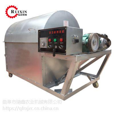 大小型炒籽机 多功能滚筒炒货机 大型电加热滚筒炒货机