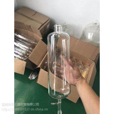 盐城华宇3L/10L臭气采样瓶 真空采集瓶 臭气真空瓶 中号瞬时无动力采样器