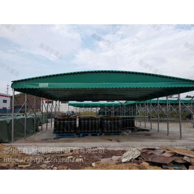 太原移动推拉篷,小店区固定式雨棚定做,迎泽区活动仓库雨棚 布制造厂家