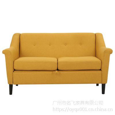麦德嘉现代双人休闲沙发 咖啡厅书吧布艺座椅 带扶手实木沙发价格SF01