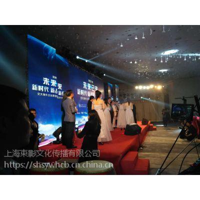 上海大型舞台灯光音响设备租赁供应商