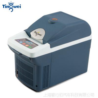 婷微6L 车载冰箱冷暖箱 微型迷你小冰箱车家两用学生便携制冷加热