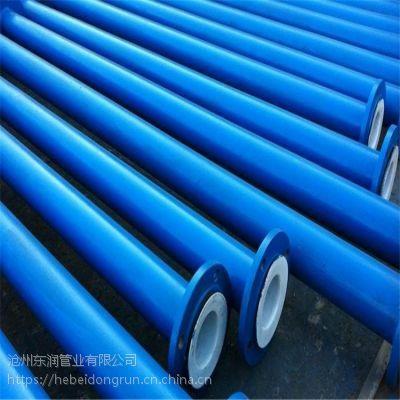 沧州东润生产加工饮用水输送325*7衬塑钢管 衬里ep外pe防腐螺旋管