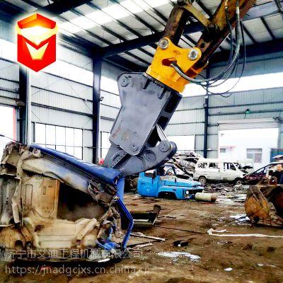 大车拆解剪汽车大梁 挖掘机鹰嘴剪 满足复杂工况 厂家直销