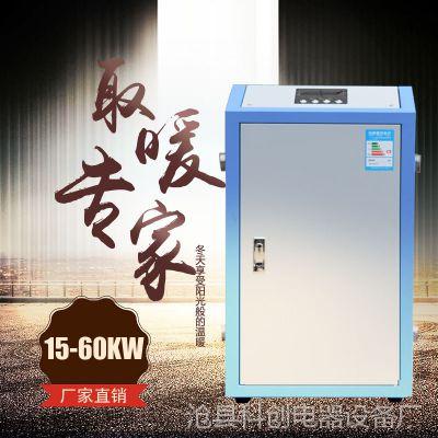 厂家供应家用供暖电锅炉 大面积工程采暖电锅炉 智能煤改电电锅炉