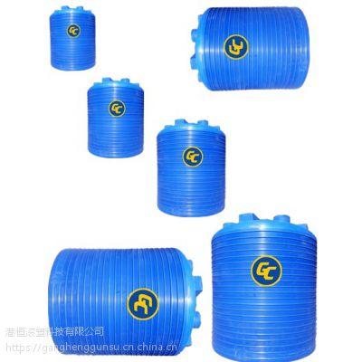 应急水塔15吨雨水收集塑料储罐10立方环保工程水箱10T污水专用桶