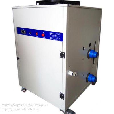 小型冷水机,工业冷水机