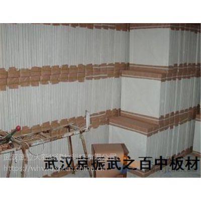 武汉硅钙板厂家 石膏硅钙板 厂家直销