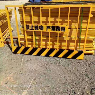 坑边防护栏工程 建筑工程施工护栏 工地临建围栏