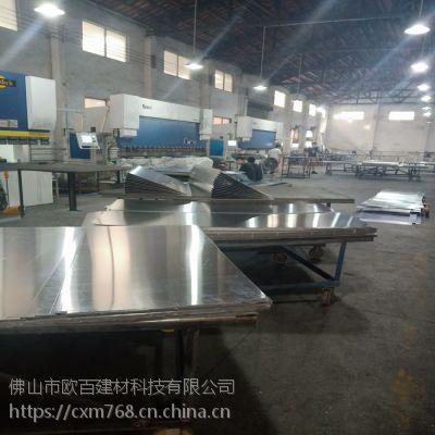 幕墙铝单板生产厂家测量设计安装一条龙