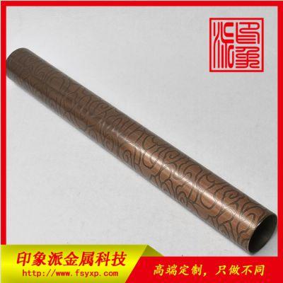 拉丝红铜亮光不锈钢装饰管/佛山不锈钢管厂提供