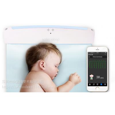 安宝睡智能婴儿床垫,月子中心设备,月子中心监护器,婴儿监护器