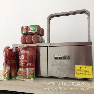 供应纸盒打包机 全自动打捆机价格 垃圾袋捆绑机设备 鲁强机械