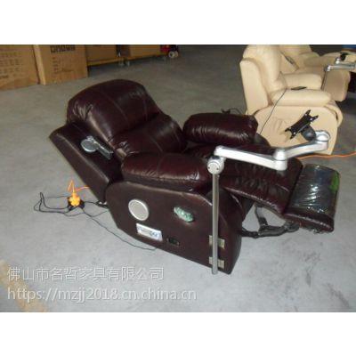 现代音乐伸展沙发价格/电动按摩沙发椅图片/心理催眠多功能沙发厂家供应