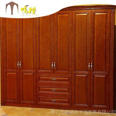 厂家供应佛山衣柜 精品实木衣柜 欧式推拉式实木衣柜原木定制批发