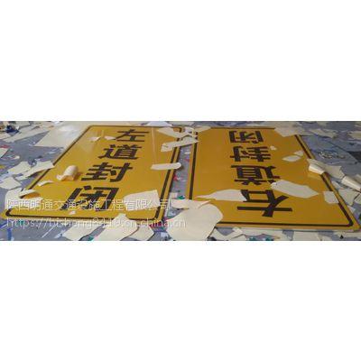 乌鲁木齐标志牌厂 新疆交通指示牌制作厂家