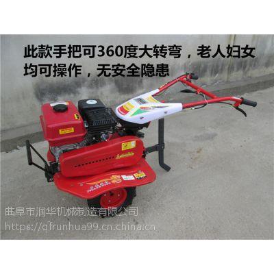 园林耕作柴油打地机 高效率除草松土机 轻便微型旋耕机