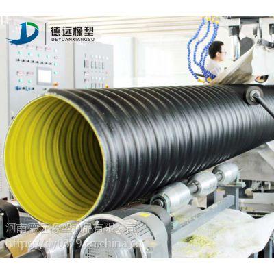 许昌300增强钢带波纹管产地聚乙烯钢带增强波纹管
