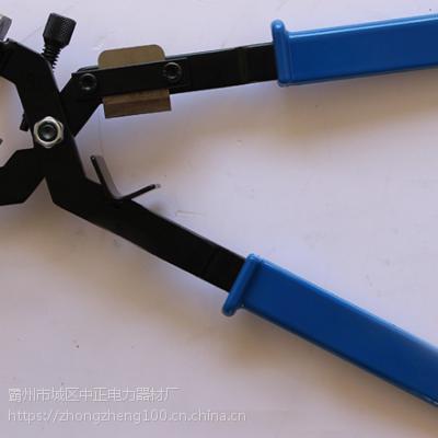 中正承装类五级电力资质升级电缆剥皮工具2套可出售/租赁资质