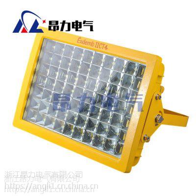 郑州LED防爆灯140W,钢铁厂LED防爆灯优点