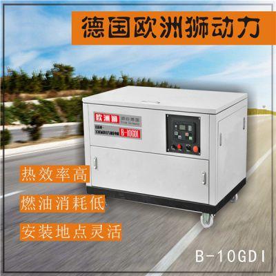 10KW静音汽油发电机优势高配