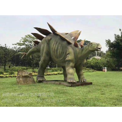 仿真恐龙展览,带你重返侏罗纪王国