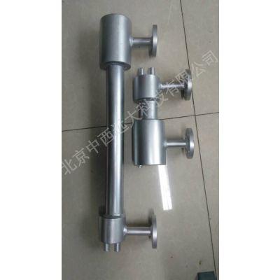 中西(LQS厂家)碳钢双室平衡容器型号:BT35-FP-64B 库号:M334273