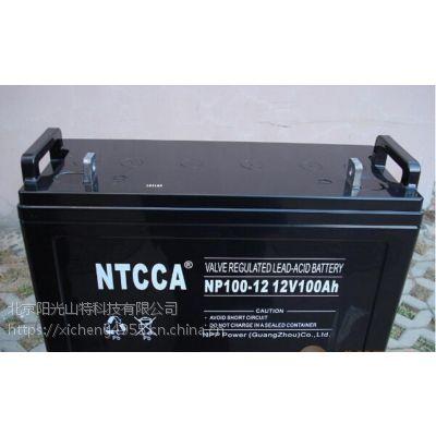 NTCCA德国恩科蓄电池NP100-12(12V100AH)电池销售