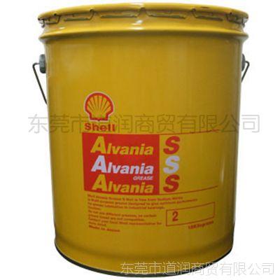 日本昭和壳牌Shell Stamina Grease RL 0/1/2润滑脂